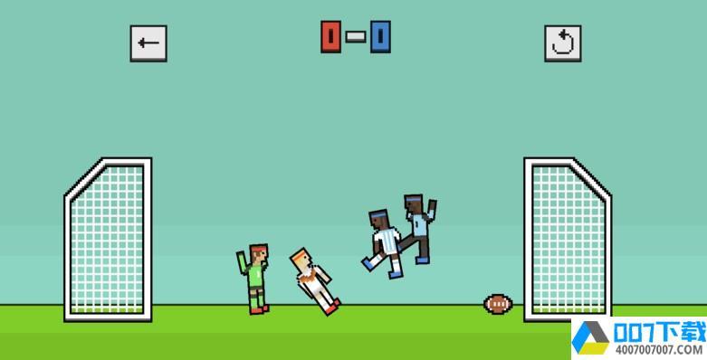 逗比足球最新版app下载_逗比足球最新版app最新版免费下载