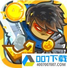世界守卫军app下载_世界守卫军app最新版免费下载