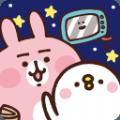 卡娜赫拉的小动物app下载_卡娜赫拉的小动物app最新版免费下载