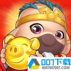 造梦西游最新版app下载_造梦西游最新版app最新版免费下载