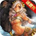 光辉英雄app下载_光辉英雄app最新版免费下载