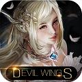 神魔之翼BT版app下载_神魔之翼BT版app最新版免费下载