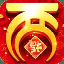 大话西游手游app下载_大话西游手游app最新版免费下载