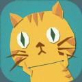 敢问猫在何方app下载_敢问猫在何方app最新版免费下载
