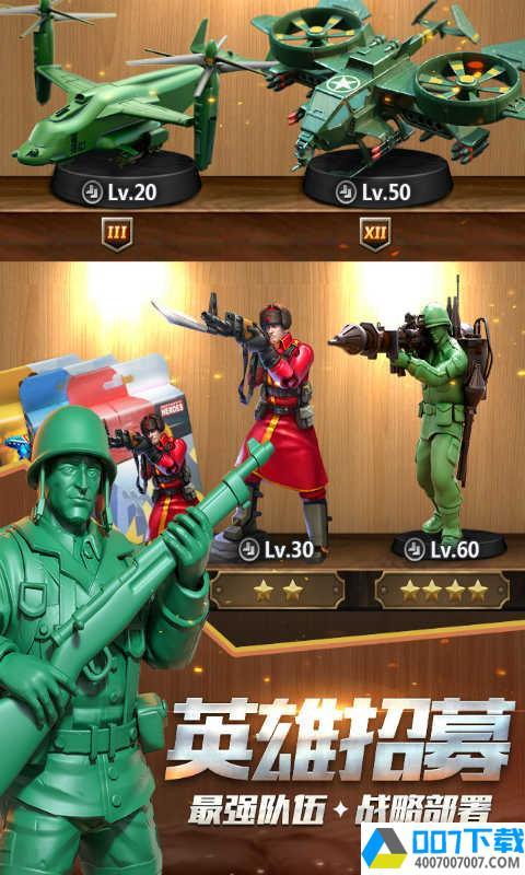 兵人大战最新版app下载_兵人大战最新版app最新版免费下载