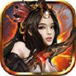 天尊传奇app下载_天尊传奇app最新版免费下载