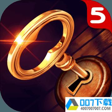 密室逃脱5内购破解版app下载_密室逃脱5内购破解版app最新版免费下载