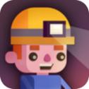 挖掘大师app下载_挖掘大师app最新版免费下载