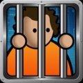 监狱建筑师手机版