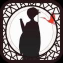 密室逃脱之画仙奇缘app下载_密室逃脱之画仙奇缘app最新版免费下载