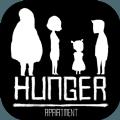 饥饿公寓app下载_饥饿公寓app最新版免费下载