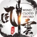 风云七剑果盘版app下载_风云七剑果盘版app最新版免费下载