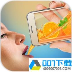 喝果汁模拟器免费