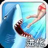 饥饿鲨进化4.6.0中文破解版app下载_饥饿鲨进化4.6.0中文破解版app最新版免费下载