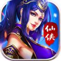 仙剑战记app下载_仙剑战记app最新版免费下载
