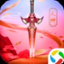 战仙传app下载_战仙传app最新版免费下载