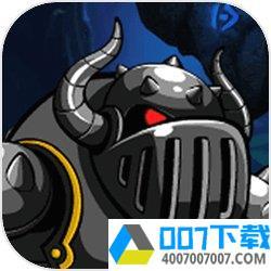 冲破防线app下载_冲破防线app最新版免费下载