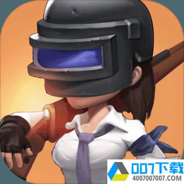 吃鸡枪战app下载_吃鸡枪战app最新版免费下载
