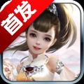 血剑红尘app下载_血剑红尘app最新版免费下载