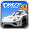3D飞车漂移app下载_3D飞车漂移app最新版免费下载