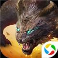 武动九天异兽录app下载_武动九天异兽录app最新版免费下载