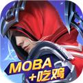 战塔英雄九游版app下载_战塔英雄九游版app最新版免费下载