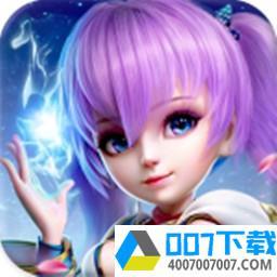 西游战记app下载_西游战记app最新版免费下载