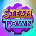 蒸汽镇英雄app下载_蒸汽镇英雄app最新版免费下载