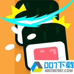 切切寿司app下载_切切寿司app最新版免费下载