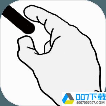 拔条毛汉化版app下载_拔条毛汉化版app最新版免费下载