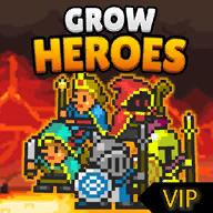 成长英雄最新版app下载_成长英雄最新版app最新版免费下载