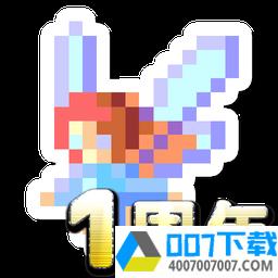 MMO开店游戏大售罄2