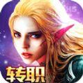 光明战歌app下载_光明战歌app最新版免费下载