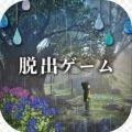 少女与雨之森中文版app下载_少女与雨之森中文版app最新版免费下载