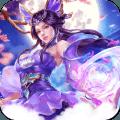 蜀山问道app下载_蜀山问道app最新版免费下载