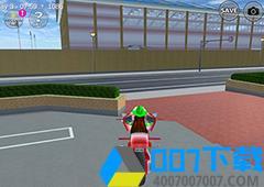 樱花校园模拟器摩托车在哪