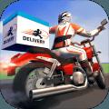 摩托骑手快递小哥app下载_摩托骑手快递小哥app最新版免费下载