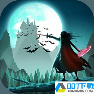 月圆之旅破解版app下载_月圆之旅破解版app最新版免费下载