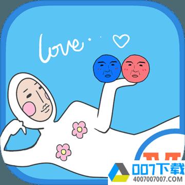 奇怪的丘比特app下载_奇怪的丘比特app最新版免费下载