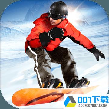 滑雪板自由式滑雪app下载_滑雪板自由式滑雪app最新版免费下载