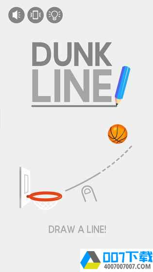 DunkLineapp下载_DunkLineapp最新版免费下载
