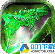 私服手游app下载_私服手游app最新版免费下载