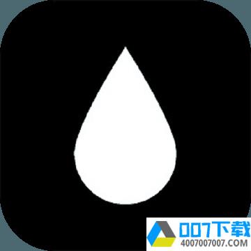 露珠中文版app下载_露珠中文版app最新版免费下载