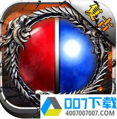 血染皇城破解版app下载_血染皇城破解版app最新版免费下载
