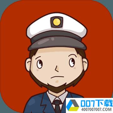 海湾岛第二章汉化版app下载_海湾岛第二章汉化版app最新版免费下载