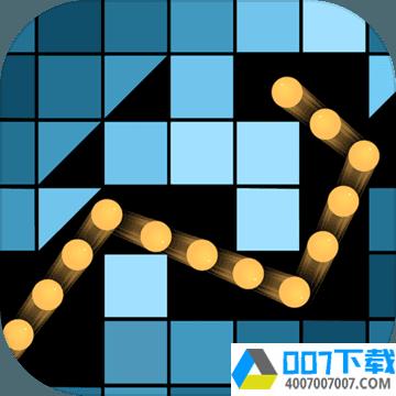 砖块消消消app下载_砖块消消消app最新版免费下载