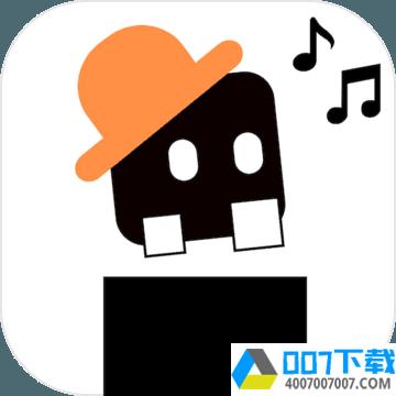 方块音符app下载_方块音符app最新版免费下载