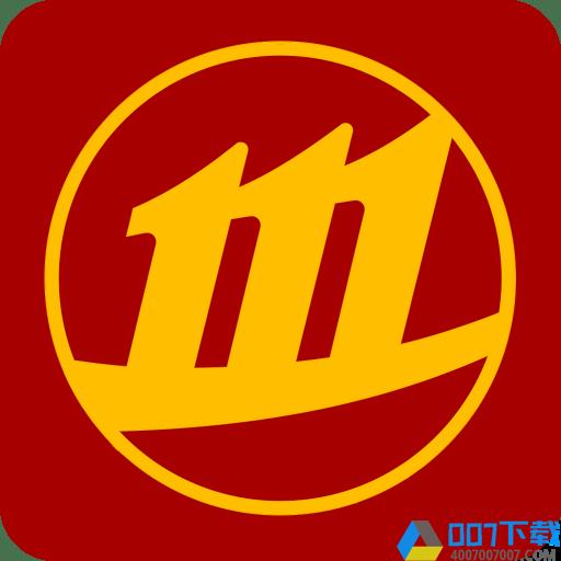 招商证券手机app下载_招商证券手机app2021最新版免费下载