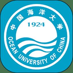 i中国海大最新版下载_i中国海大最新版2021最新版免费下载