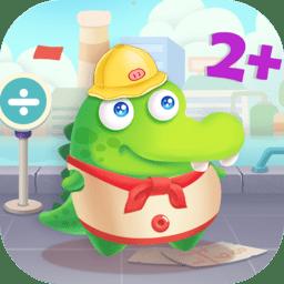 儿童手写数学app下载_儿童手写数学app2021最新版免费下载